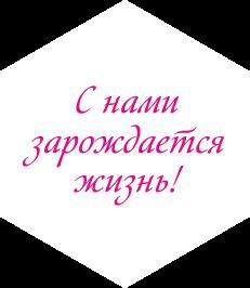 Алайф-Дафина - производство гинекологических расходных ... Кружка Эсмарха Одноразовая